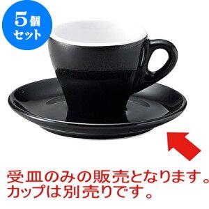 5個セット プリート 兼用受皿(Black brown) [D13.7 X H2.2cm] | コーヒー カップ ティー 紅茶 喫茶 碗皿 人気 おすすめ 食器 洋食器 業務用 飲食店 カフェ うつわ 器 おしゃれ かわいい ギフト プレゼン