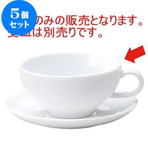 5個セット マジェスタ 片手スープカップ [L13.5 X S11 X H5.7cm 280cc] | スープ碗 スープ スープマグ 汁椀 人気 おすすめ 食器 洋食器 業務用 飲食店 カフェ うつわ 器 おしゃれ かわいい ギフト プレ