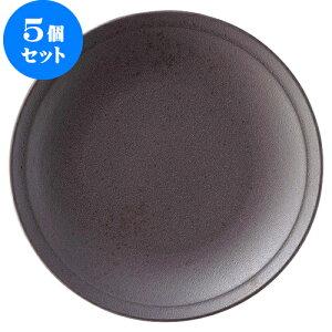5個セット 摩伽 9.0皿 [D28 X H3.8cm] | 大皿 プレート パーティ 人気 おすすめ 食器 洋食器 業務用 飲食店 カフェ うつわ 器 おしゃれ かわいい ギフト プレゼント 引き出物 誕生日 贈り物 贈答品