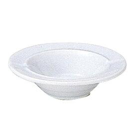 灰皿 エクシブ灰皿 [D10.9 X H3cm] 磁器 【洋食器 モダン レストラン ウェディング バー カフェ 飲食店 業務用】