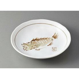 和皿(16〜12cm) 魚シリーズ4寸皿 ハゼ [D14 x 2.5cm] | 中皿 デザート皿 取り皿 人気 おすすめ 食器 業務用 飲食店 カフェ うつわ 器 おしゃれ かわいい ギフト プレゼント 引き出物 誕生日 贈り物 贈答品