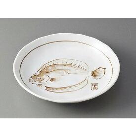 和皿(16〜12cm) 魚シリーズ4寸皿 ヒラメ [D14 x 2.5cm] | 中皿 デザート皿 取り皿 人気 おすすめ 食器 業務用 飲食店 カフェ うつわ 器 おしゃれ かわいい ギフト プレゼント 引き出物 誕生日 贈り物 贈答品