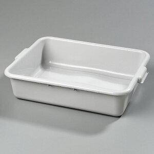 メラミン樹脂 バスボックス D12.5 (グレー) [51.5 x 38.1 x 12.7cm] (12)USA | メラミン 割れない 食器 介護 社食 学食 給食 病院 樹脂製 おすすめ 人気 業務用 飲食店 カフェ うつわ 器 おしゃれ かわ