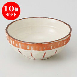 10個安排☆小在的☆鄭卷10草線段落小鉢[10 x 4cm 120g]