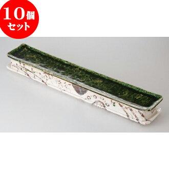 10개 세트☆특선성입명☆오리베 오쵸도상(조) [ 55 x 9.5 x 6.5 cm 2500 g ]