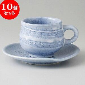 10個セット ☆ 和風コーヒーC/S ☆ ブルー彩 コーヒーC/S [ 180cc 395g ]   コーヒー カップ ティー 紅茶 喫茶 人気 おすすめ 食器 洋食器 業務用 飲食店 カフェ うつわ 器 おしゃれ かわいい ギフト