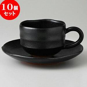 10個セット ☆ 和風コーヒーC/S ☆ 黒柚子ゆったり コーヒーC/S [ 15 x 2.6cm 410g ]   コーヒー カップ ティー 紅茶 喫茶 人気 おすすめ 食器 洋食器 業務用 飲食店 カフェ うつわ 器 おしゃれ かわい