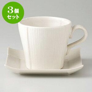 3個セット☆ 和風コーヒーC/S ☆ 白釉 コーヒーC/S [ 190cc 390g ] | コーヒー カップ ティー 紅茶 喫茶 人気 おすすめ 食器 洋食器 業務用 飲食店 カフェ うつわ 器 おしゃれ かわいい ギフト プレゼ