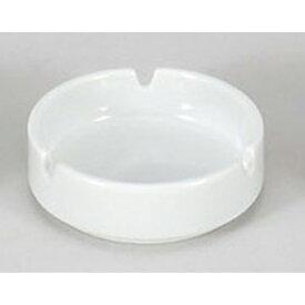 灰皿 白丸三ツ切スタック灰皿 [9 x 2.8cm] 【料亭 旅館 和食器 飲食店 業務用】
