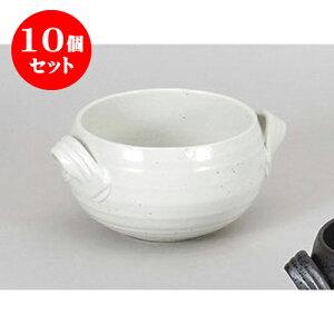 10個セット 洋陶単品 粉引シチュー碗 [14.5 x 10.5 x 6.7cm 380cc]  料亭 旅館 和食器 飲食店 業務用