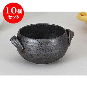 10個セット 洋陶単品 いぶしシチュー碗 [14.5 x 10.5 x 6.7cm 380cc] 料亭 旅館 和食器 飲食店 業務用