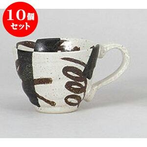 10個セット マグカップ 白唐津Mコーヒー碗 [12.7 x 9.2 x 7cm 240cc] 土物 | マグ マグカップ コーヒー 紅茶 ティー 人気 おすすめ 食器 洋食器 業務用 飲食店 カフェ うつわ 器 ギフト プレゼント 引