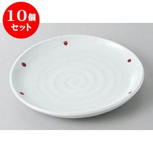10個セット 和皿 青磁紅玉たわみ6.0皿 [17.8 x 17 x 2.4cm] 強化 | 取り皿 フルーツ皿 菓子皿 食器 業務用 飲食店 カフェ うつわ 器 おしゃれ かわいい お洒落 可愛いギフト プレゼント 引き出物 内祝