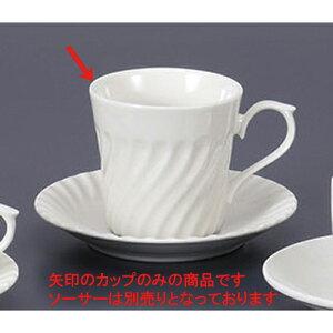 碗皿 NBネジリアメリカンカップ [8.4 x 8.2cm 240cc] | コーヒー カップ ティー 紅茶 喫茶 碗皿 人気 おすすめ 食器 洋食器 業務用 飲食店 カフェ うつわ 器 おしゃれ かわいい ギフト プレゼント 引