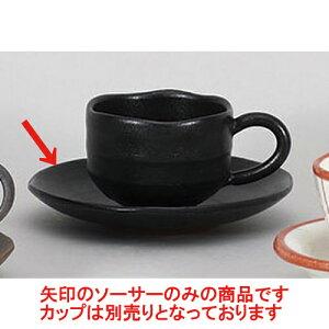 碗皿 黒柚子ゆったりコーヒー皿 [15 x 2.6cm] 土物 | コーヒー カップ ティー 紅茶 喫茶 碗皿 人気 おすすめ 食器 洋食器 業務用 飲食店 カフェ うつわ 器 おしゃれ かわいい ギフト プレゼント 引