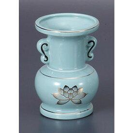 仏具 青磁金蓮5.0玉仏花瓶 [15.2cm] 【仏具 神具 供養 お墓 仏壇 お盆 お彼岸】