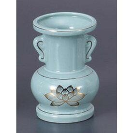 仏具 青磁金蓮4.0玉仏花瓶 [12.3cm] 【仏具 神具 供養 お墓 仏壇 お盆 お彼岸】