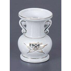 仏具 4.0玉仏花瓶 [8.5 x 11.5cm] 【仏具 神具 供養 お墓 仏壇 お盆 お彼岸】