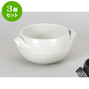 3個セット 洋陶単品 粉引シチュー碗 [14.5 x 10.5 x 6.7cm 380cc] 【 料亭 旅館 和食器 飲食店 業務用】
