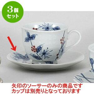 3個セット 碗皿 コーヒーの木コーヒーソーサー [皿14.2 x 1.8cm] | コーヒー カップ ティー 紅茶 喫茶 碗皿 人気 おすすめ 食器 洋食器 業務用 飲食店 カフェ うつわ 器 おしゃれ かわいい ギフト