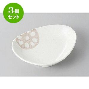 3個セット 小皿 れんこん三角小皿(白) [12.6 x 10.4 x 2.4cm] | 小皿 取り皿 人気 おすすめ 食器 業務用 飲食店 小さいお皿 カフェ うつわ 器 おしゃれ かわいい ギフト プレゼント 引き出物 誕生日