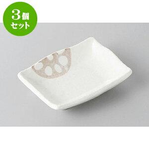 3個セット 小皿 れんこん長角小皿(白) [10 x 7.5 x 2.3cm] | 小皿 取り皿 人気 おすすめ 食器 業務用 飲食店 小さいお皿 カフェ うつわ 器 おしゃれ かわいい ギフト プレゼント 引き出物 誕生日 贈
