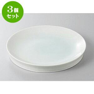 3個セット 丸盛皿 青白磁六兵衛8.0ハイプレート [24.5 x 3cm] | 盛り皿 盛皿 人気 おすすめ フルーツ皿 パーティー パスタ皿 食器 業務用 飲食店 カフェ うつわ 器 ギフト プレゼント 引き出物 誕