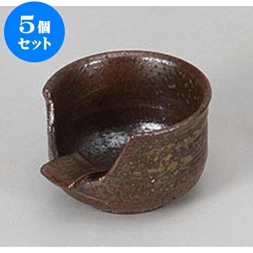 5個セット 灰皿 灰吹1人用灰皿(手造り) [8.7 x 9.5 x 6cm] 【土物 料亭 旅館 和食器 飲食店 業務用】