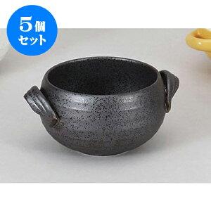 5個セット 洋陶単品 いぶしシチュー碗 [14.5 x 10.5 x 6.7cm 380cc] 【 料亭 旅館 和食器 飲食店 業務用】