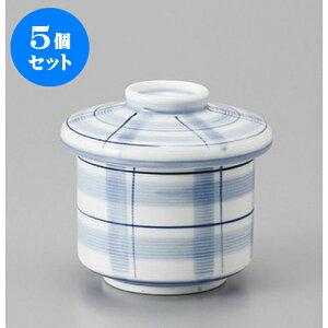 5個セット むし碗 格子蒸し碗 [6.8 x 7.8cm 150cc] | 茶碗蒸し ちゃわんむし 蒸し器 寿司屋 碗 むし碗 食器 業務用 飲食店 おしゃれ かわいい ギフト プレゼント 引き出物 誕生日 贈り物 贈答品
