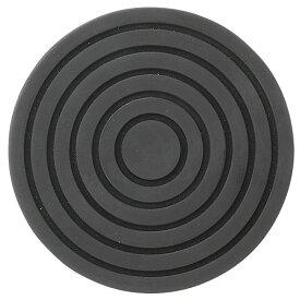 サークルコースター ブラック [ Φ95 x H4mm ] 【 コースター 】| ホテル 飲食店 カフェ レストラン 居酒屋 業務用