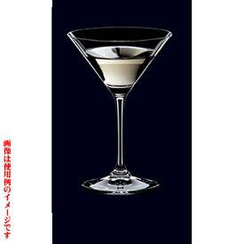 Riedel ヴィノム マティーニ 6416/77 [径100mm 高さ148mm 容量130cc ] 2個入【カフェ レストラン ホテル 業務用 飲食店】