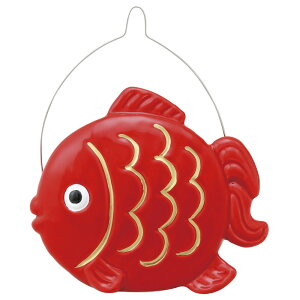 蚊取り器 たて型蚊遣器 赤金魚 [高さ16 x 19cm] | 夏 納涼 夏の風物詩 懐かしい 蚊やり器 蚊遣器 蚊取り線香 猛暑 置物 インテリア ギフト プレゼント おしゃれ お洒落 かわいい贈り物