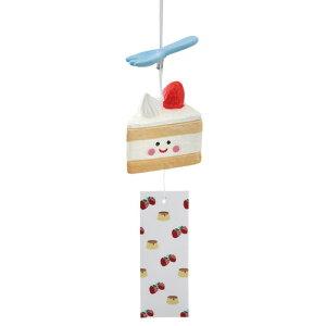 風鈴 スイーツ風鈴ショートケーキ [高さ6.5 x 6.7cm] | 夏 風鈴 納涼 夏の風物詩 懐かしい ふうりん 軒先 風流 猛暑 置物 インテリア ギフト プレゼント おしゃれ お洒落 かわいい贈り物