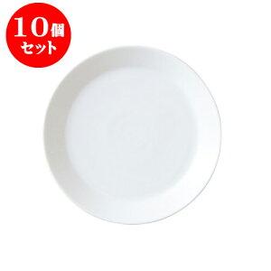 10個セット TOH 白磁 22壱重 白 [直径218 x 29mm]| 中皿 サラダ パスタ 取り皿 プレート 人気 おすすめ 食器 洋食器 業務用 飲食店 カフェ うつわ 器 おしゃれ かわいい ギフト プレゼント 引き出物