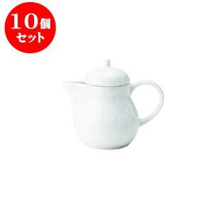 10個セット fu-cu-be ミルクポット 白 [95 X 60 X h80mm] [約115g][約70cc] | モダン 洋食器 業務用 飲食店 カフェ うつわ 器 おしゃれ かわいい ギフト プレゼント 引き出物 誕生日 贈り物 贈答品 自宅用
