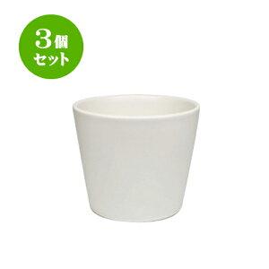 3個セット MINORe カップ L (手無) クリーム [直径100 X 85mm] [約293g][約305cc]   マグ マグカップ コーヒー 紅茶 ティー 人気 おすすめ 食器 洋食器 業務用 飲食店 カフェ うつわ 器 ギフト プレゼン