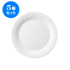 5個セット GEO プレート(L) ダイヤ 白 [直径284 X 28mm]   大皿 プレート パーティ 人気 おすすめ 食器 洋食器 業務用 飲食店 カフェ うつわ 器 おしゃれ かわいい ギフト プレゼント 引き出物 誕生