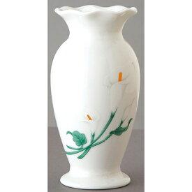 花瓶 白花型カラーリリー 5寸 [5寸] | 花瓶 花器 花立 インテリア かびん 仏具 仏花 投入 投げ入れ 業務用 飲食店 うつわ 器 おしゃれ かわいい ギフト プレゼント 引き出物 誕生日 贈り物 贈答品
