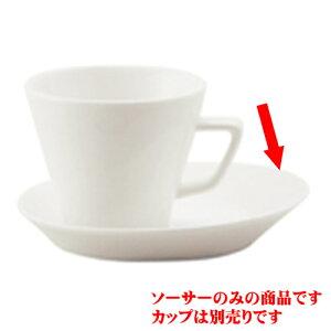 アクセサリーセレクション コーヒーソーサー [14 x 12.5 x 2.8cm] | コーヒー カップ ティー 紅茶 喫茶 碗皿 人気 おすすめ 食器 洋食器 業務用 飲食店 カフェ うつわ 器 おしゃれ かわいい ギフト