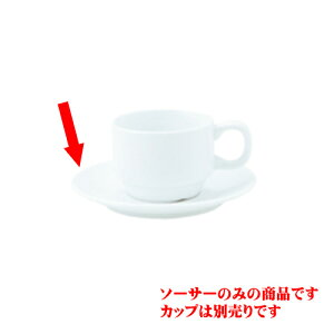 CREA WHITE スタックデミタスソーサー [R13.3 x 1.7] | コーヒー カップ ティー 紅茶 喫茶 碗皿 人気 おすすめ 食器 洋食器 業務用 飲食店 カフェ うつわ 器 おしゃれ かわいい ギフト プレゼント 引