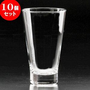 10個セット グラスウエア シェトランド350ジュース [ 8.2 x 13.8cm 360cc ] | グラス ガラス お酒 酒器 人気 おすすめ 食器 洋食器 業務用 飲食店 カフェ うつわ 器 おしゃれ かわいい ギフト プレゼン