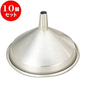 10個セット 厨房用品 アルミロート [ 12cm ] 料亭 旅館 和食器 飲食店 業務用