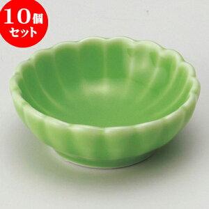 10個セット 珍味 丸菊(小)珍味緑 [ 6 x 2.3cm ] | 珍味 小付け 小鉢 小皿 お漬物 薬味入れ おすすめ 人気 食器 業務用 飲食店 カフェ うつわ 器 おしゃれ かわいい お洒落 可愛い ギフト プレゼン