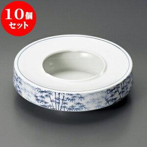 10個セット 灰皿 竹林5.0灰皿 [ 15 x 4.7cm ] 料亭 旅館 和食器 飲食店 業務用