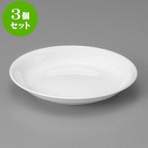 3個セット 中華食器 強化白16cm浅皿 [ 16 x 2cm ] | チャーハン 餃子 高台皿 炒飯 ラーメン 人気 おすすめ 食器 中華 飯店 中華食器 業務用 飲食店 カフェ うつわ 器 おしゃれ かわいい ギフト プレ