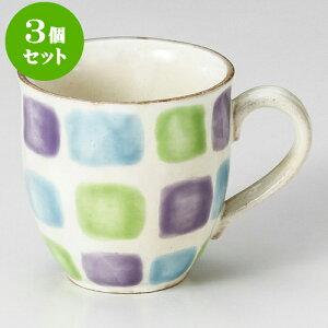 3個セット マグカップ 色彩格子マグカップ ブルー [ 9 x 9.3cm 350cc ] | マグ マグカップ コーヒー 紅茶 ティー 人気 おすすめ 食器 洋食器 業務用 飲食店 カフェ うつわ 器 ギフト プレゼント 引き