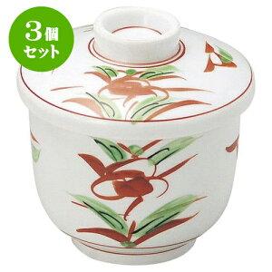 3個セット 和陶オープン 赤絵京風小花 京型むし碗 [ 8.5 x 8.6cm ・ 210cc ] 料亭 旅館 和食器 飲食店 業務用
