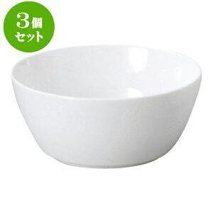 3個セット洋陶オープン LSP(軽量強化磁器) E型シリアルボール(L) [ 20 x 8.8cm ・ 1,800cc ] 料亭 旅館 和食器 飲食店 業務用
