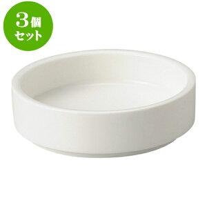 3個セット洋陶オープン シルキーボンN・R 灰皿 [ 10.5 x 3cm ] 料亭 旅館 和食器 飲食店 業務用